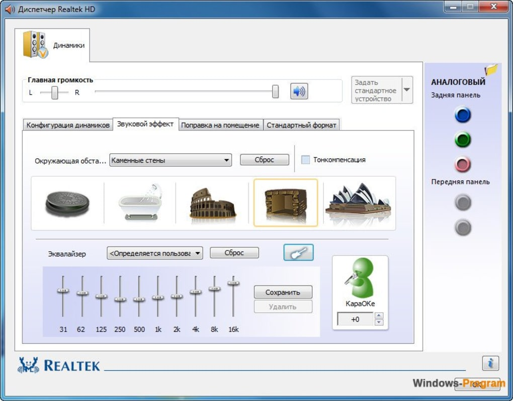 HIGH DEFINITION REALTEK AUDIO TREIBER HERUNTERLADEN