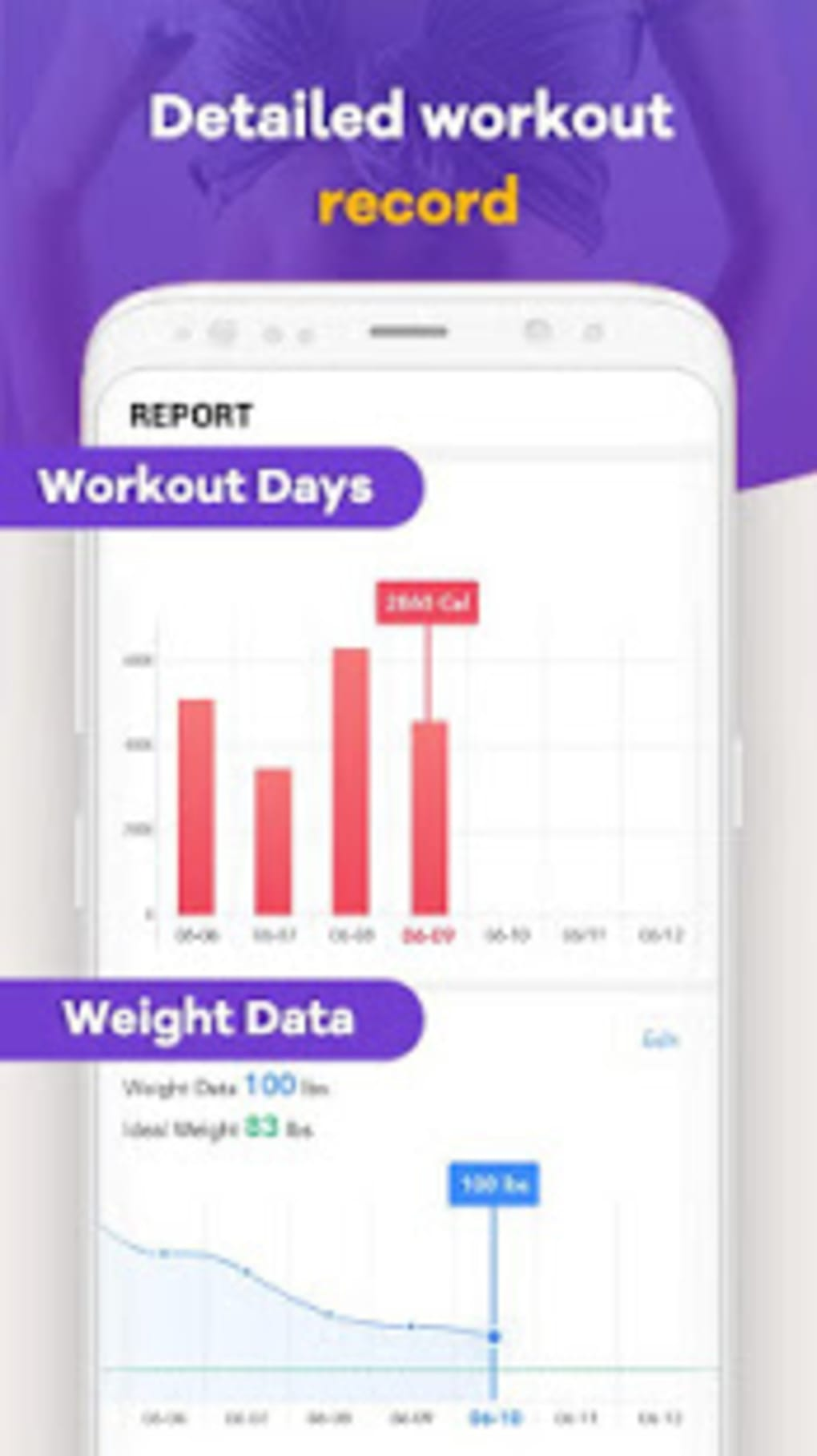 Hooked Gym for Android - Download