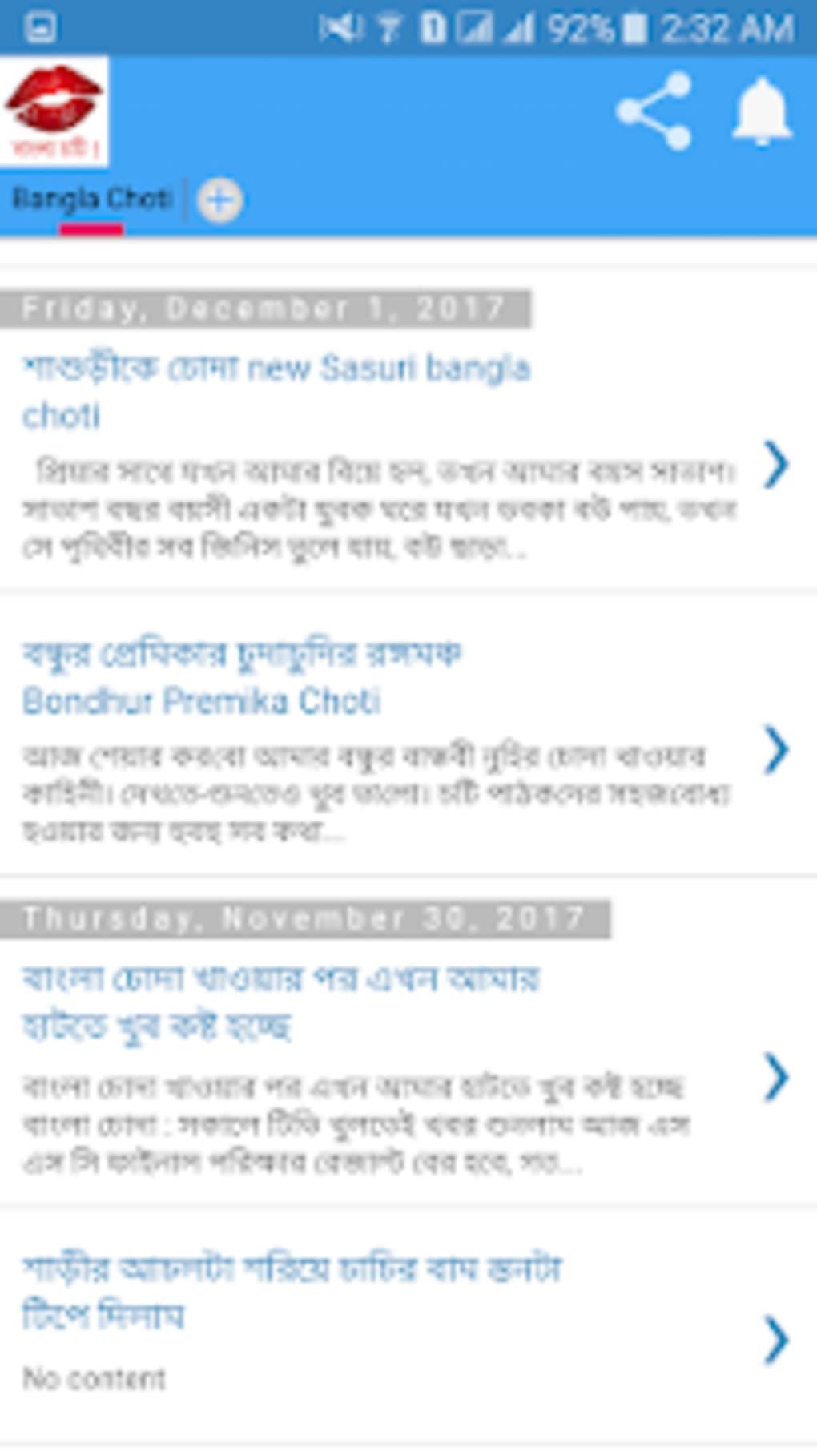 All Bangla Choti Golpo t