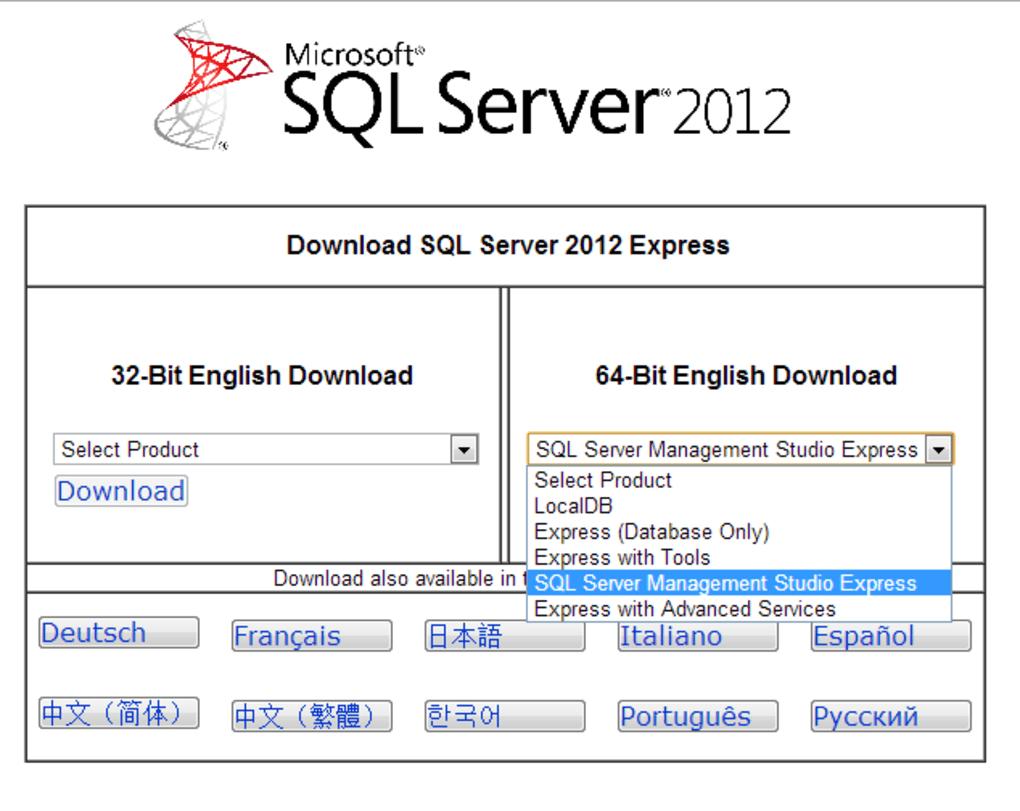 sql server 2008 express management studio download