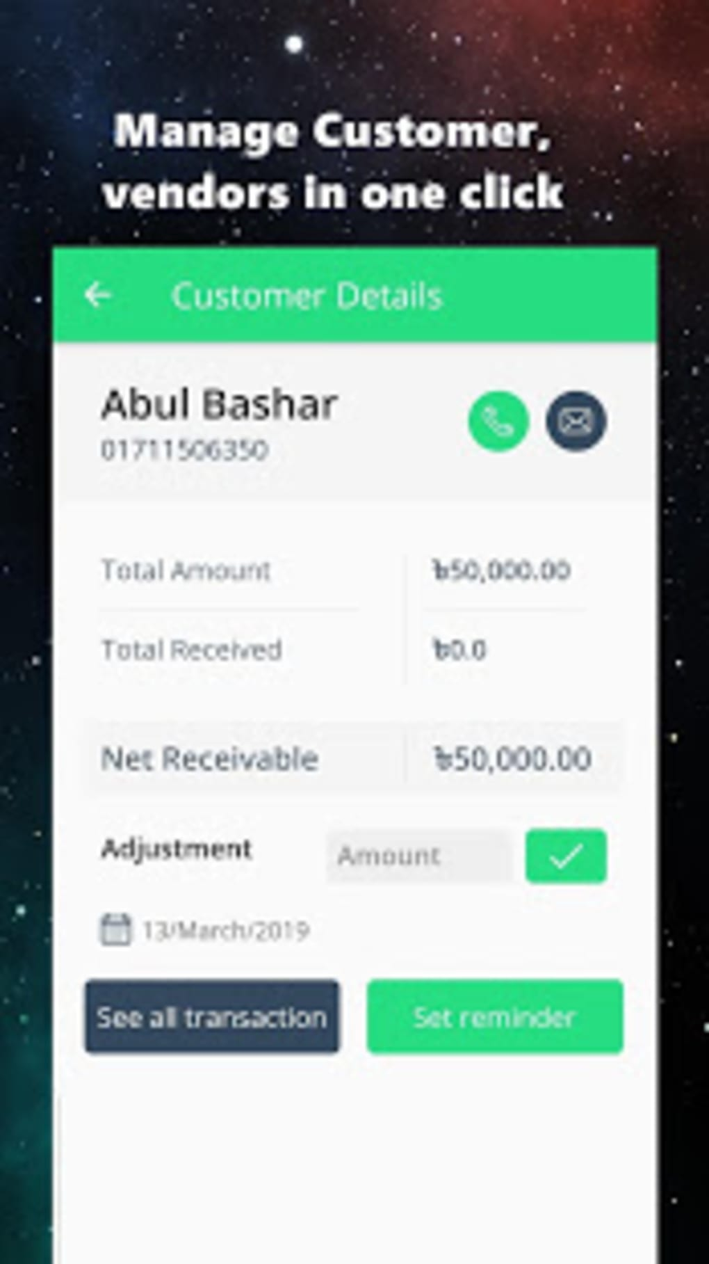 Tally - Expense Manager টল - জম খরচ হসব for