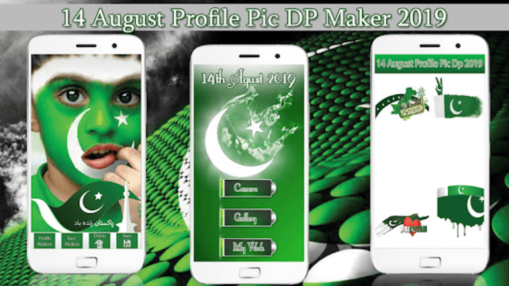 14 August Profile Pic Dp 2019 for Android - Download