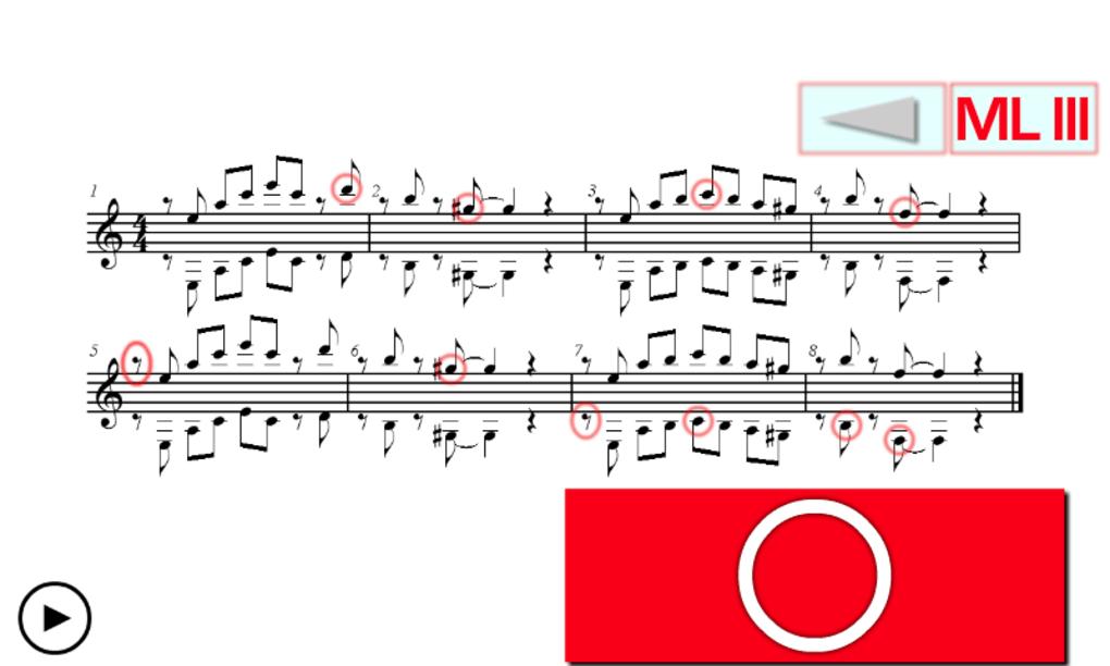 LEER MUSICA