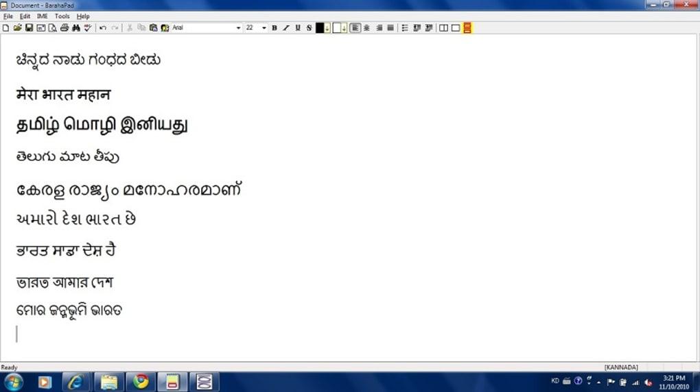 Baraha - Download