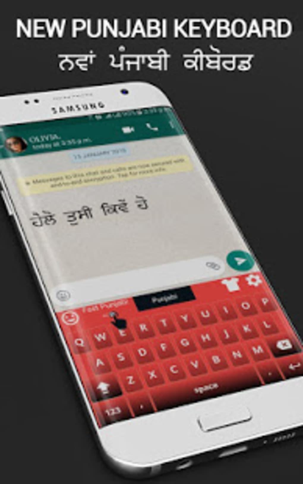 Punjabi keyboard app - Punjabi Typing Keyboard for Android