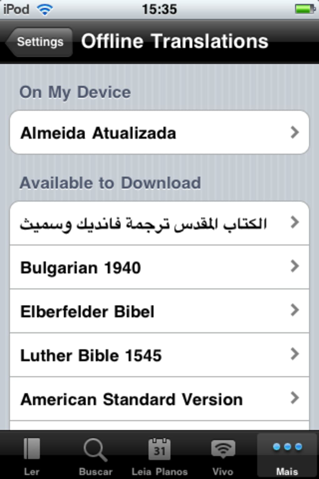 Bible for iPhone - Download