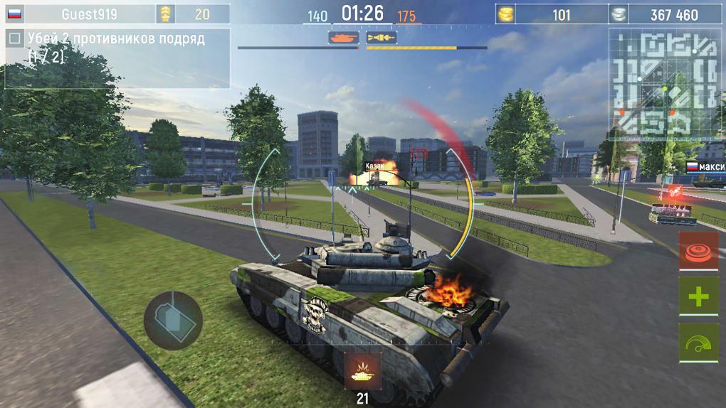 armada tank game free download