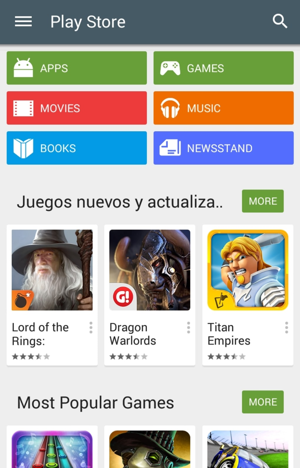Google play android gratuit