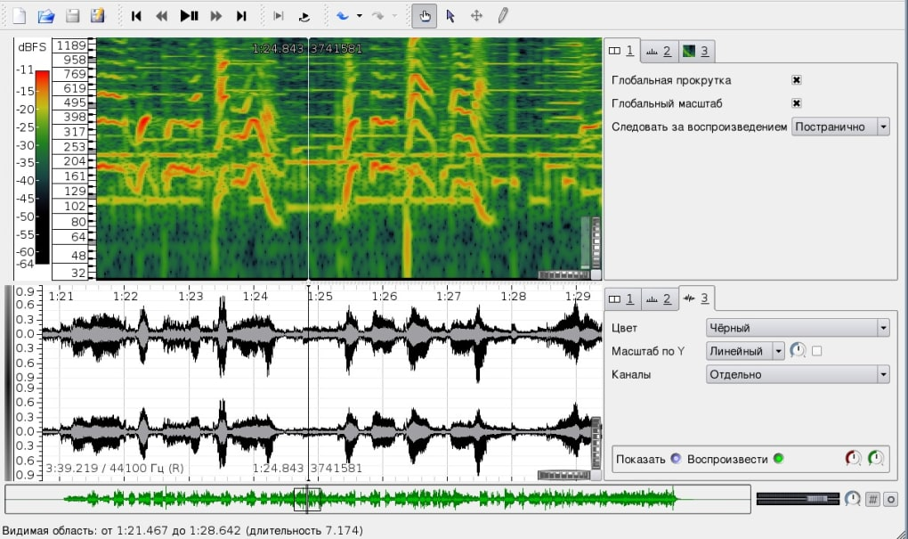 Sonic Visualiser for Mac - Download