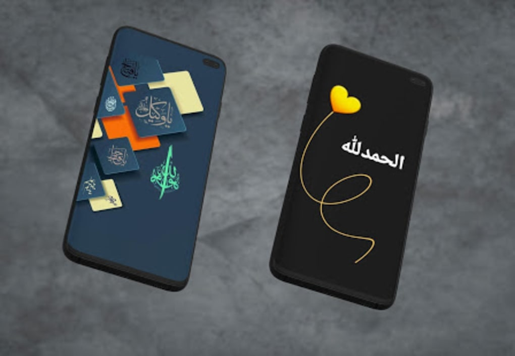 Allah Names Wallpapers Hd 4k Apk For Android Download