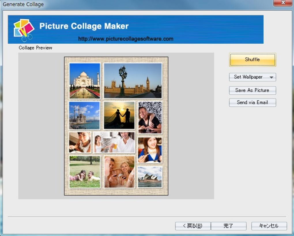 how to create a picture collage with windows 10