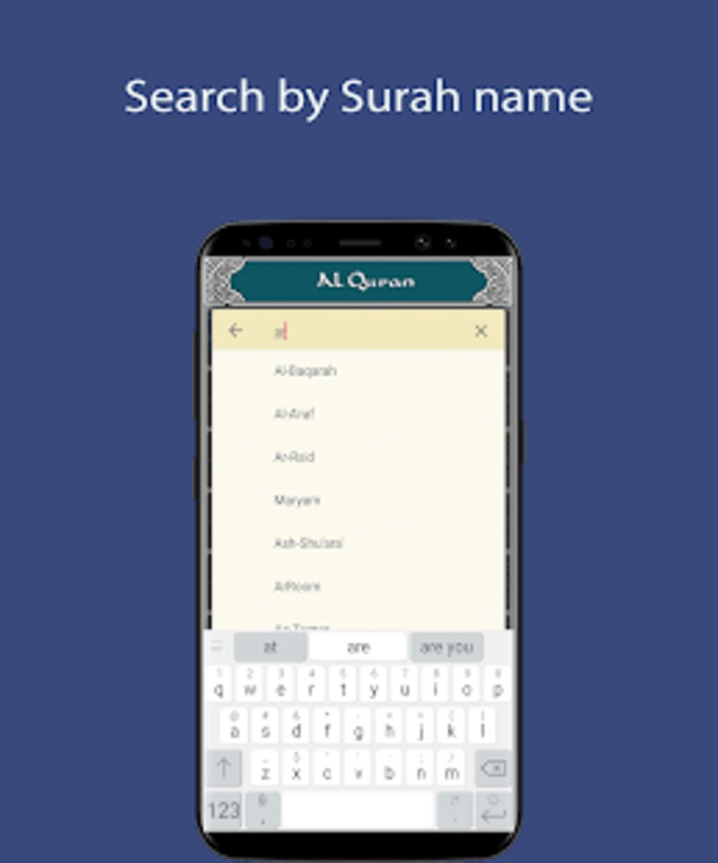 full quran mp3 free download offline