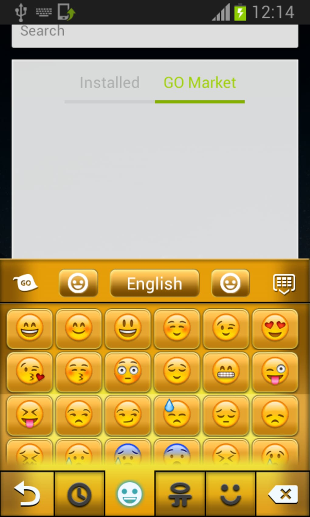 Pure Gold Keyboard for Android - Download