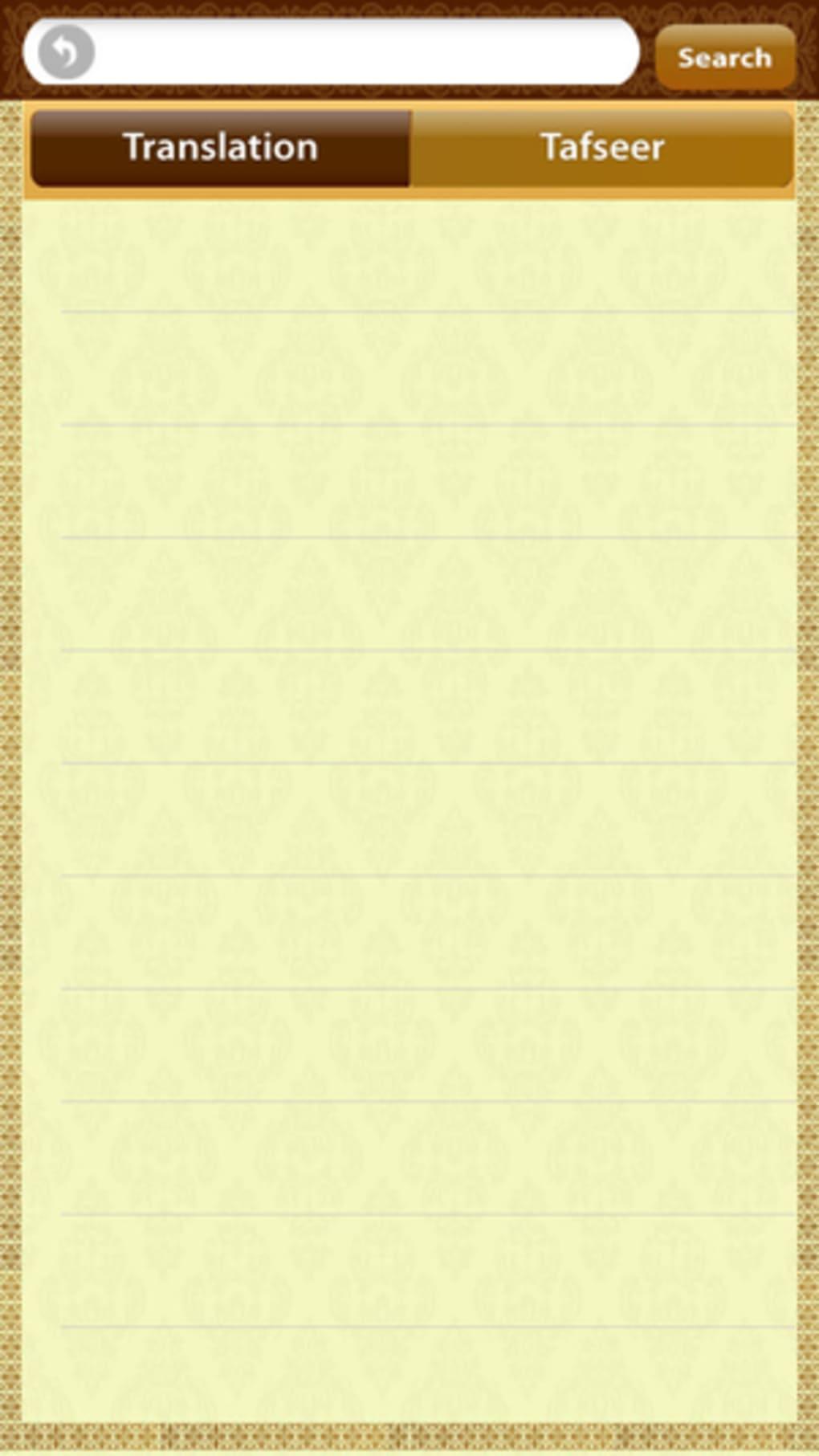Al-Quran Karim for iPhone - Download