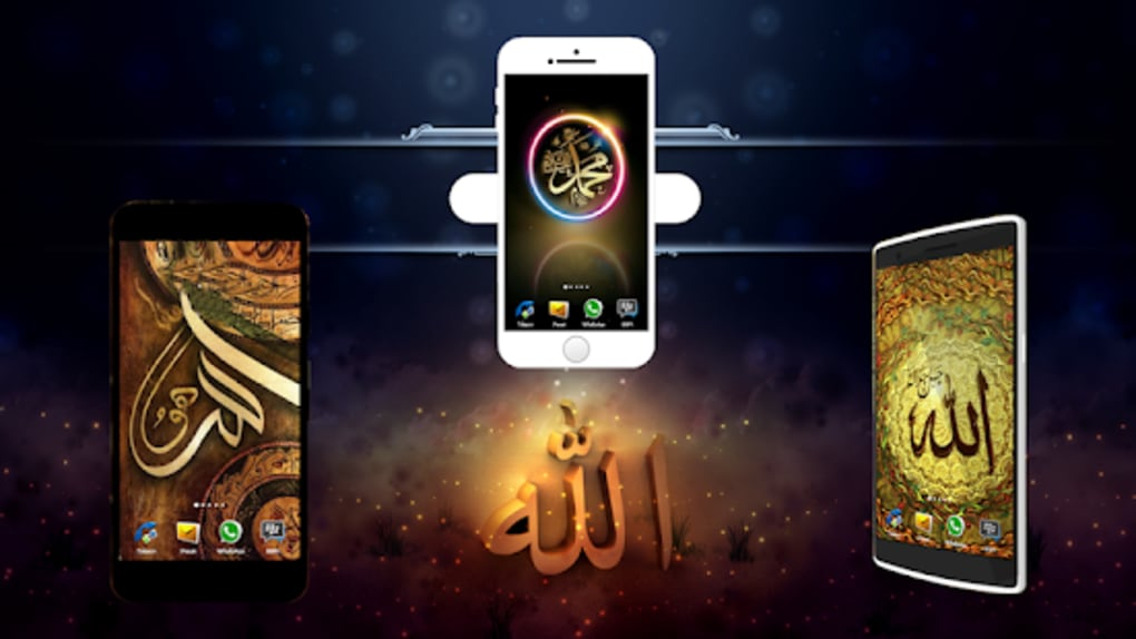 Allah Wallpaper Hd For Android Download