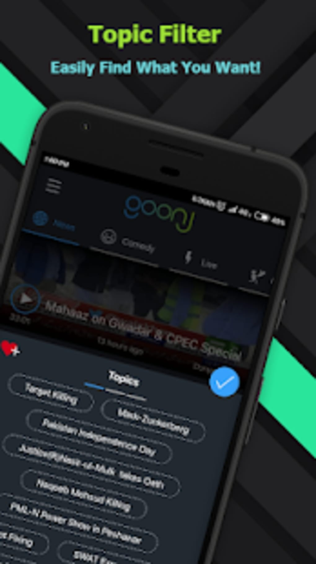Goonj: Live TV News PTV Sports for Android - Download