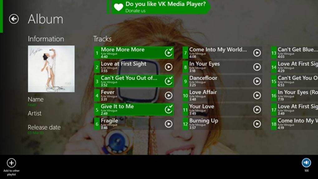 VK Media Player for Windows 10 (Windows) - Download