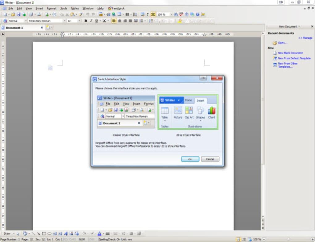 Foxit Office Suite - Download
