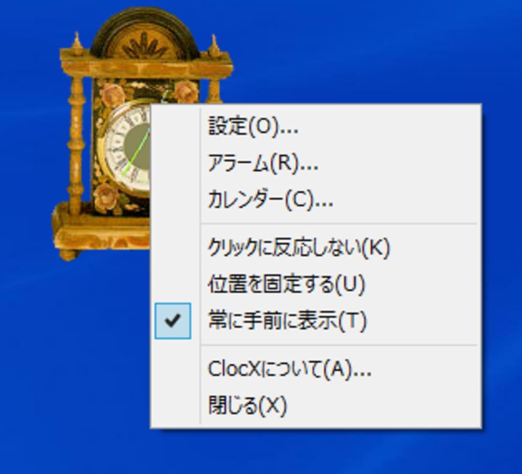 Clocx 無料 ダウンロード
