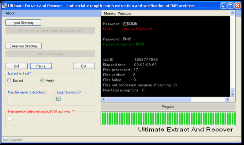 Unrar Extract and Recover - Download