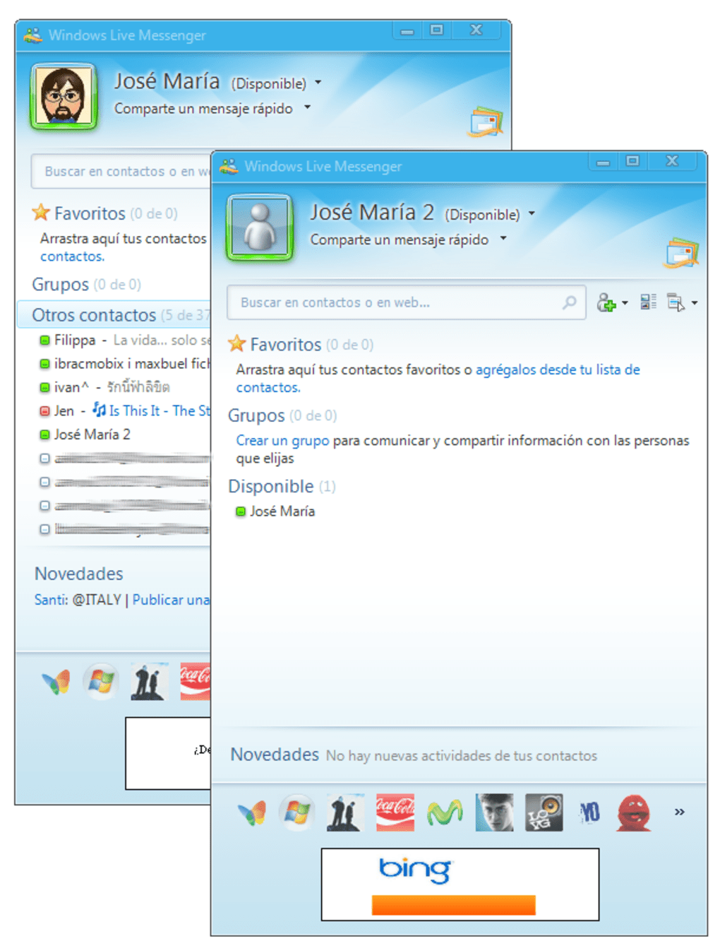 msn messenger polygamy 7.5