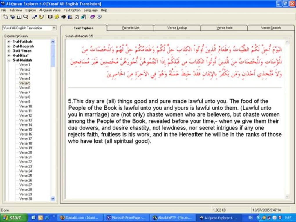 Quran Explorer Free Download