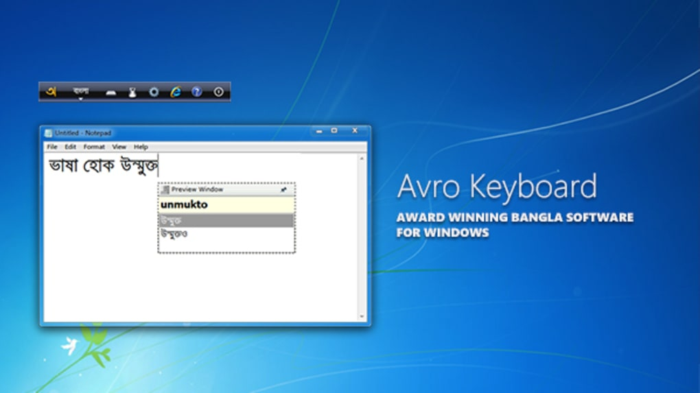 Avro Keyboard - Download