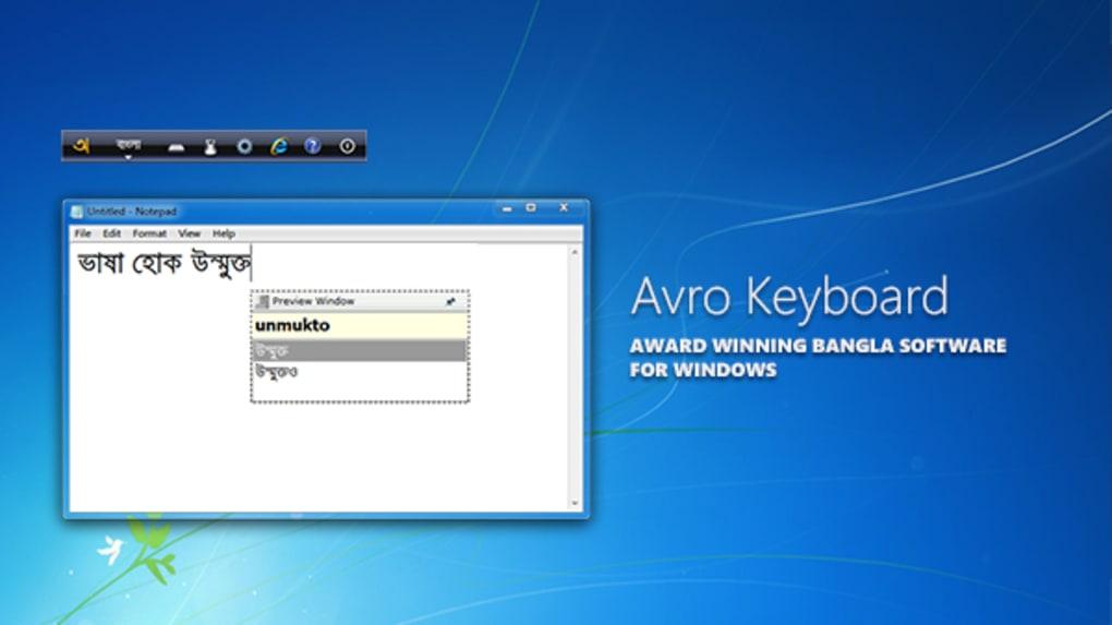 avro bangla keyboard 5.1.0.0 new version