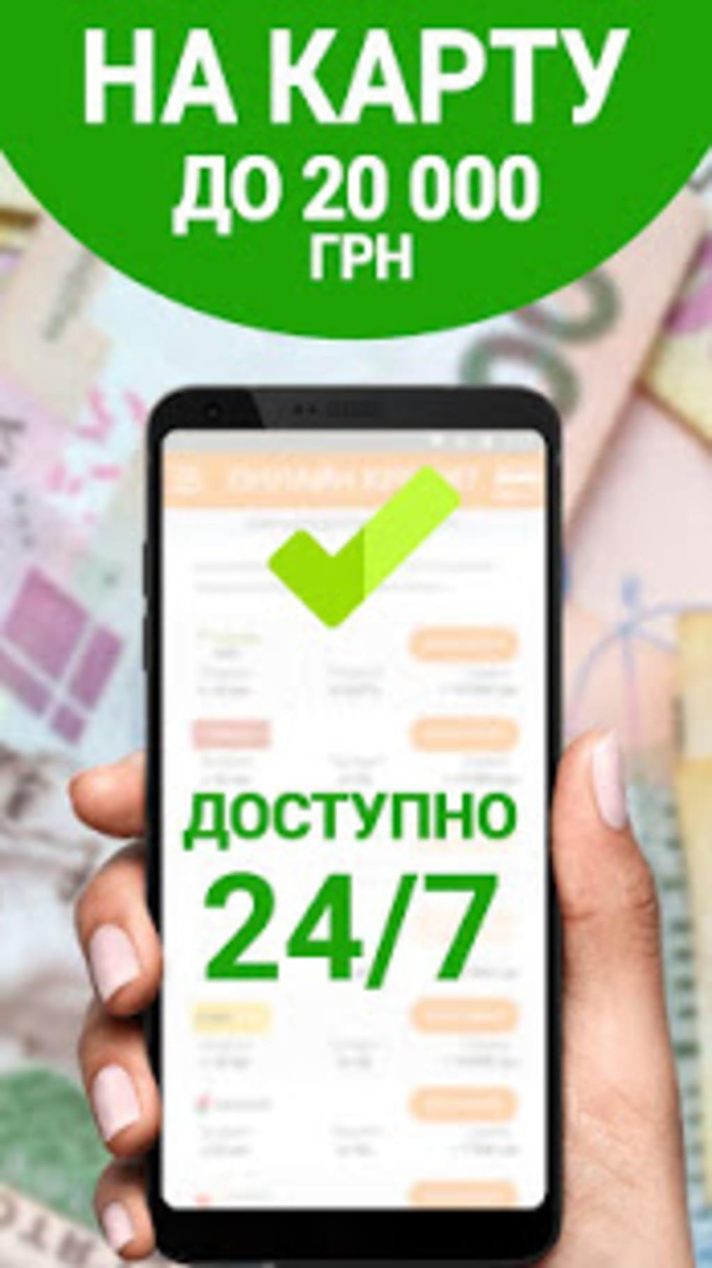 вход 24 банк онлайн