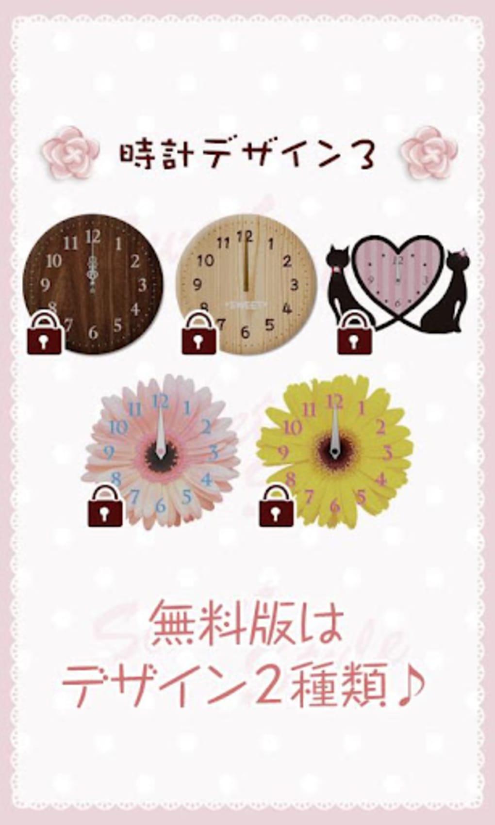 Analog Clock - シンプル時計」をApp Storeで