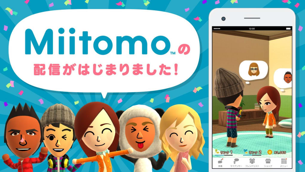 Miitomo for iPhone - Download