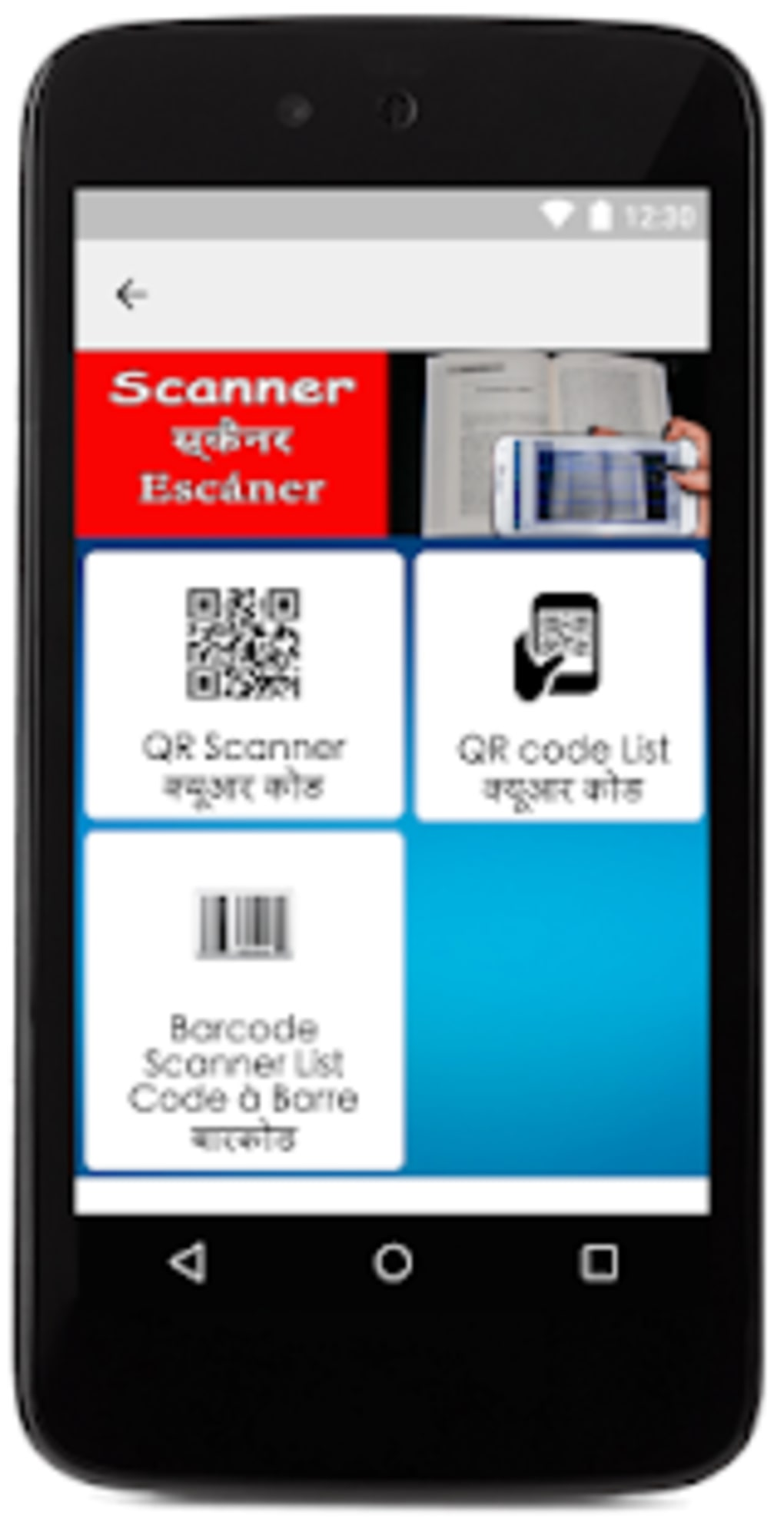 Document Scanner App Free PDF Scan QR Barcode for Android