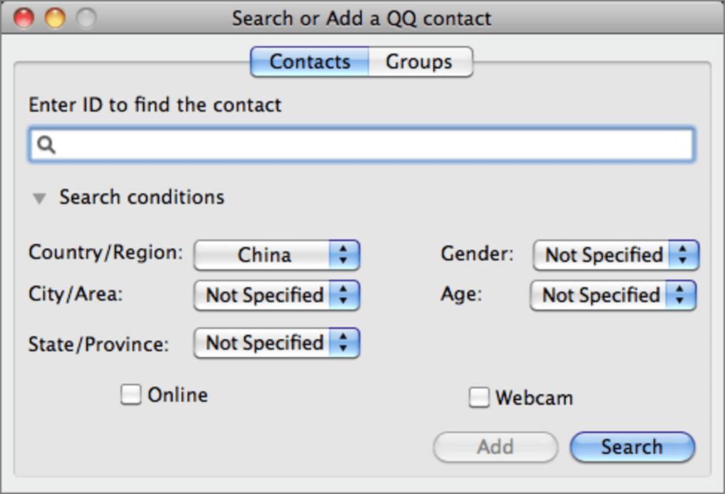 QQ for Mac (Mac) - Download