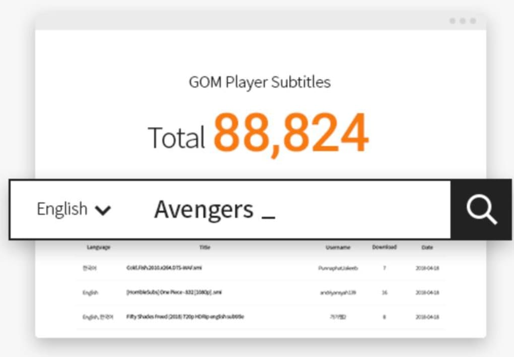 GOM Player - Download