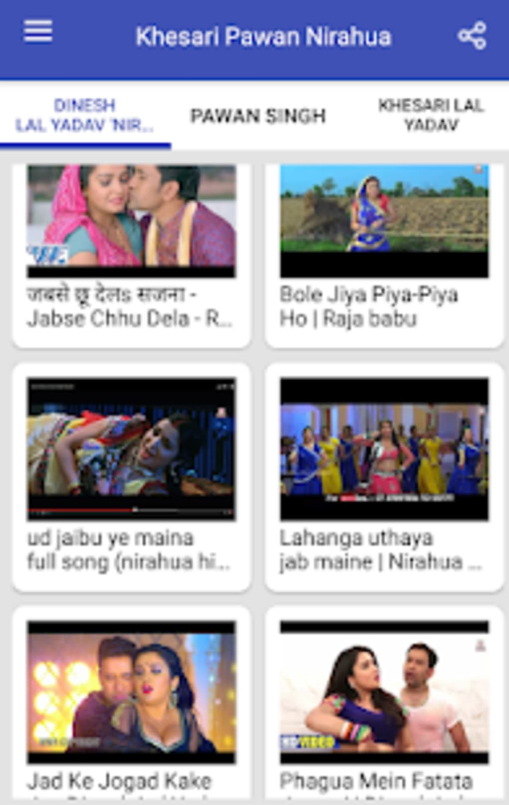 Bhojpuri Gana - Bhojpuri Video Songs for Android - Download