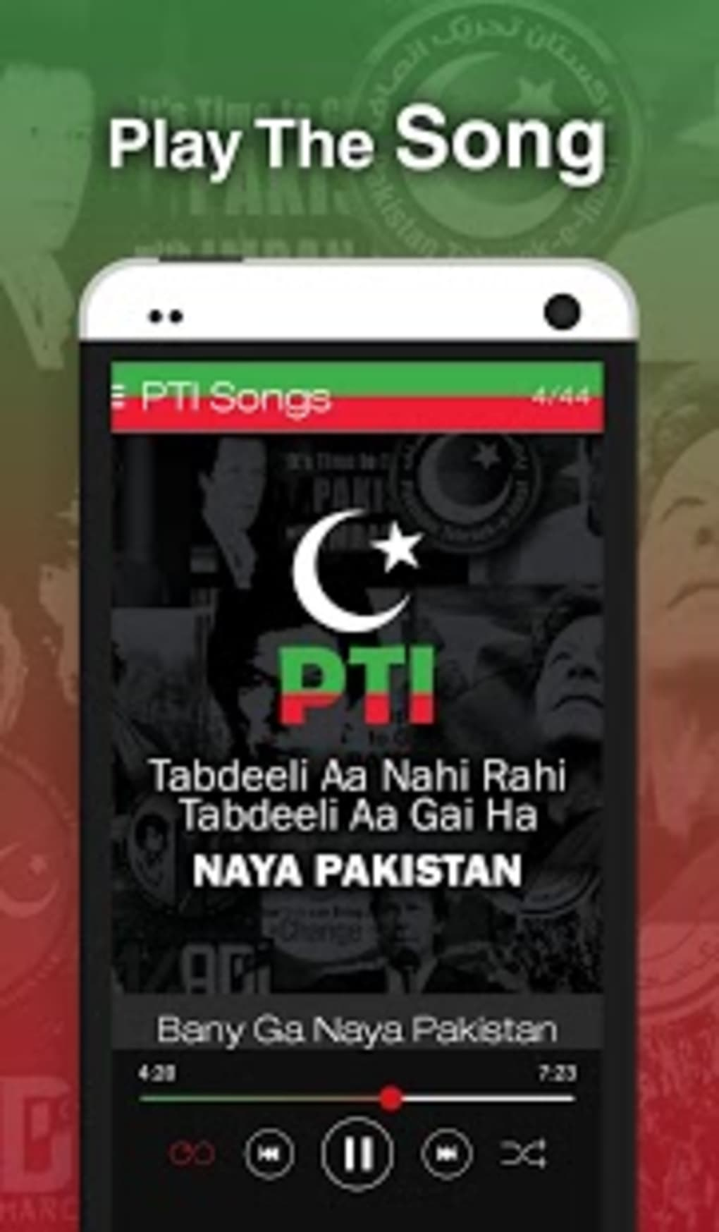 PTI Songs - Imran Khan DJ Butt for Android - Download