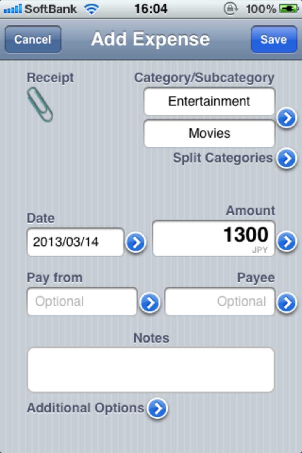 home budget lite for iphone ダウンロード
