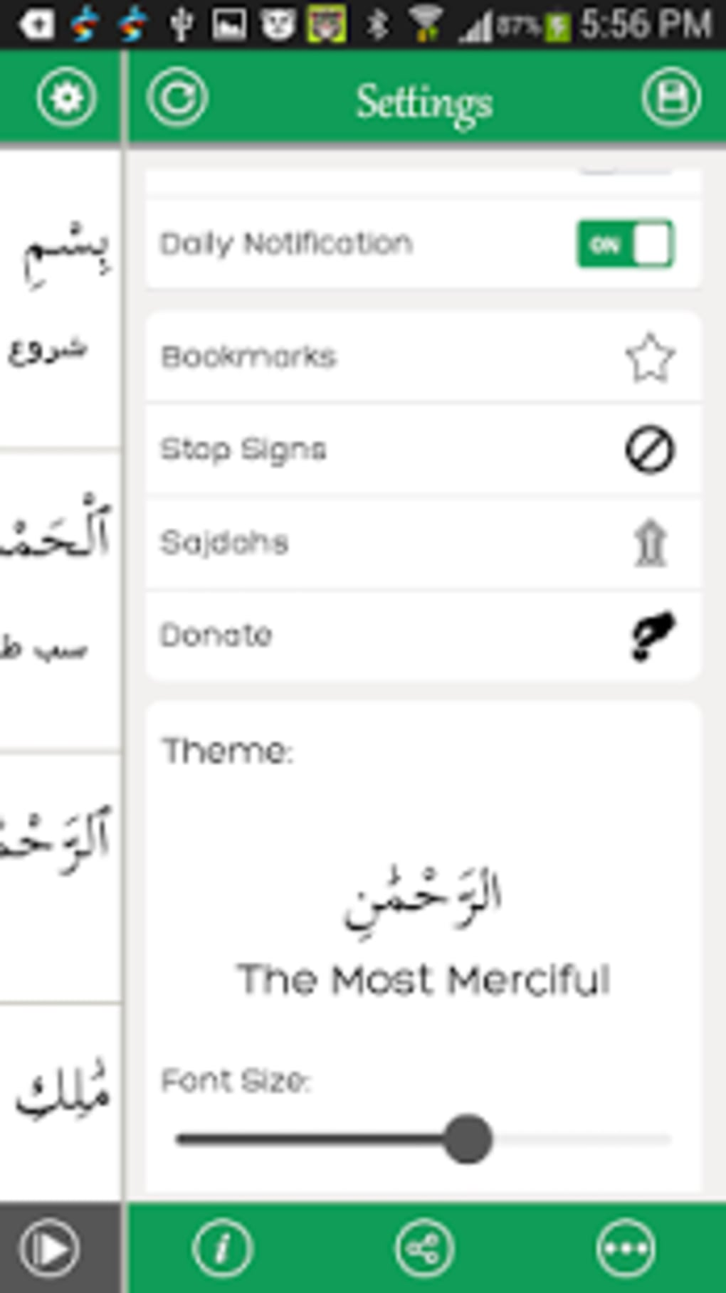 complete quran with urdu translation mp3 free download