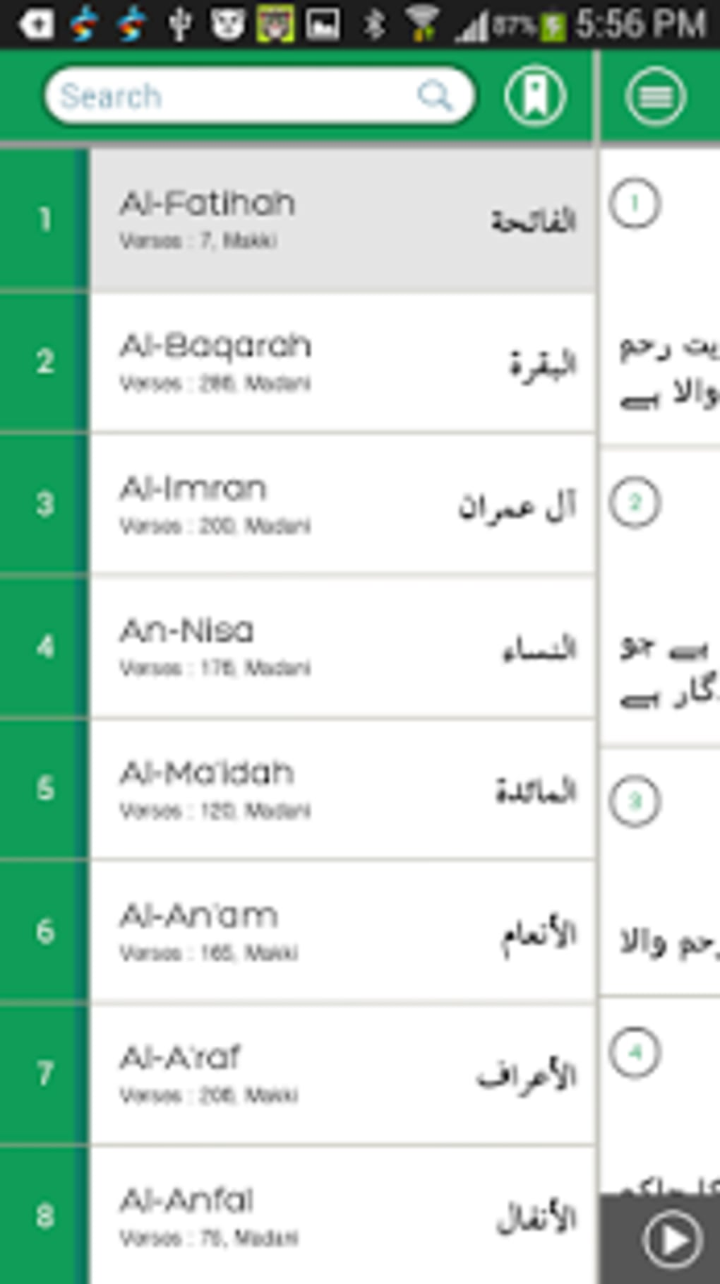 Quran with Urdu Translation for Android - Download