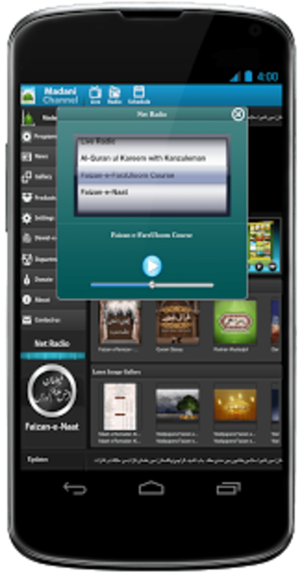 Madani Channel for Android - Download
