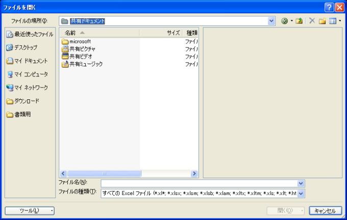 melloware placesbar editor