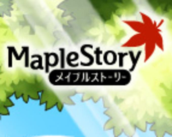 メイプルストーリー
