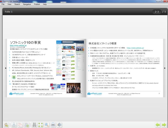 Flipping PDF Reader
