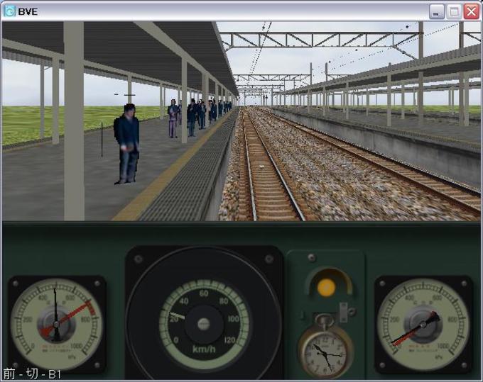 BVE Trainsim
