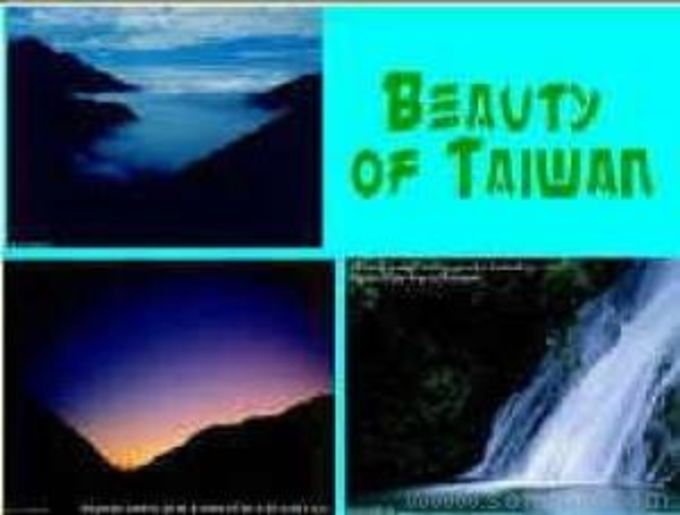 Beauty of Taiwan Screensaver