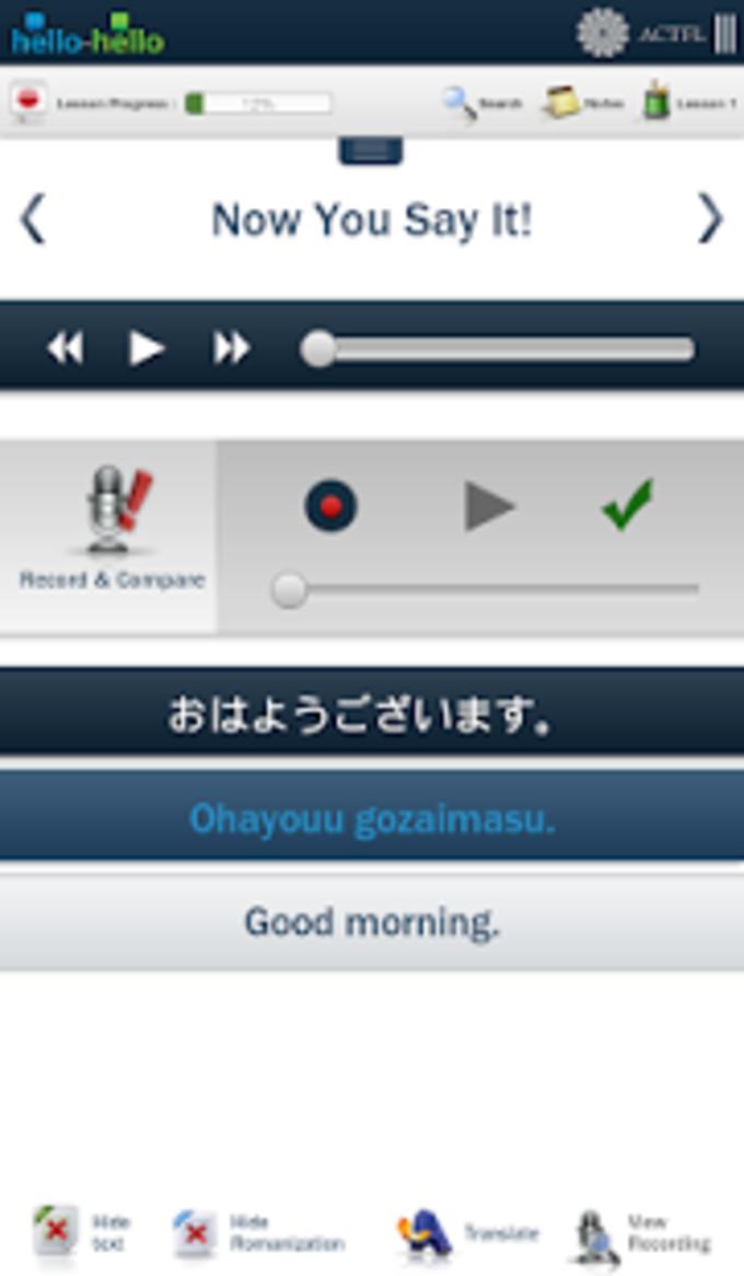 Hello-Hello Japonés (Tableta)