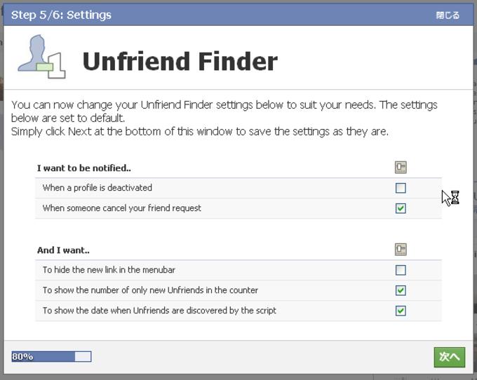Unfriend Finder