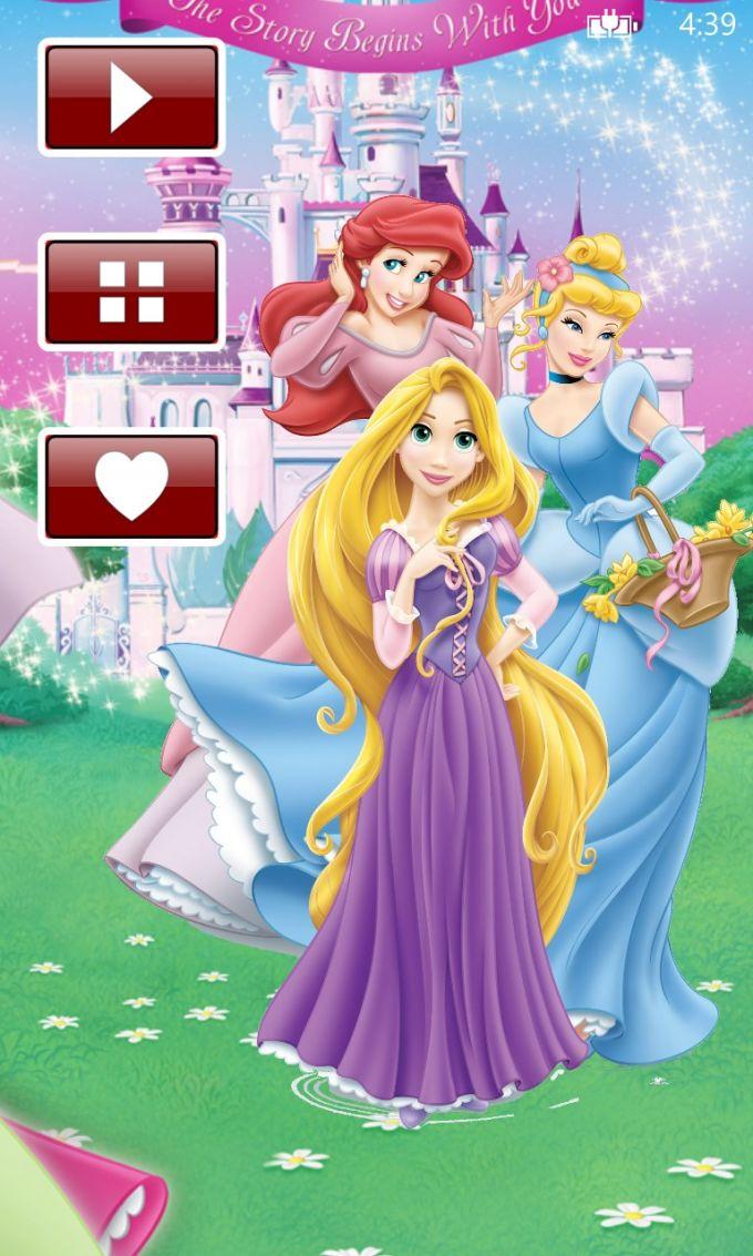 Dress Up: Disney Gown