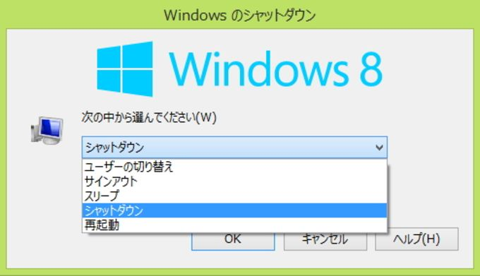 Classic Shutdown for Windows 10