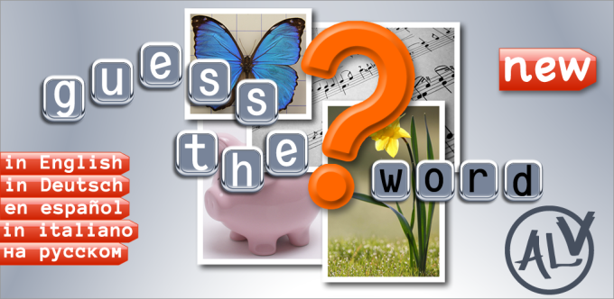 Guess the word by 4 pics